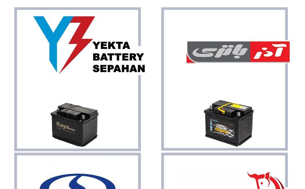 مقایسه انواع برند های باتری