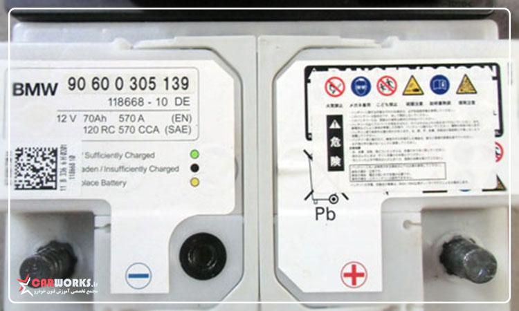 در صورت سیاه شدن نشانگر باتری چه کار کنیم؟ - علت سیاه شدن نشانگر باطری ماشین
