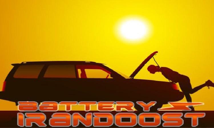 مراقبت تابستانی باتری خودرو