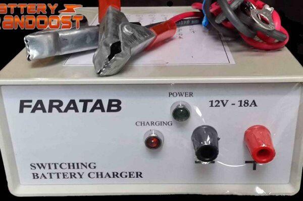 معرفی 20 شارژر باتری ماشین 1 600x399 - صفحه اصلی