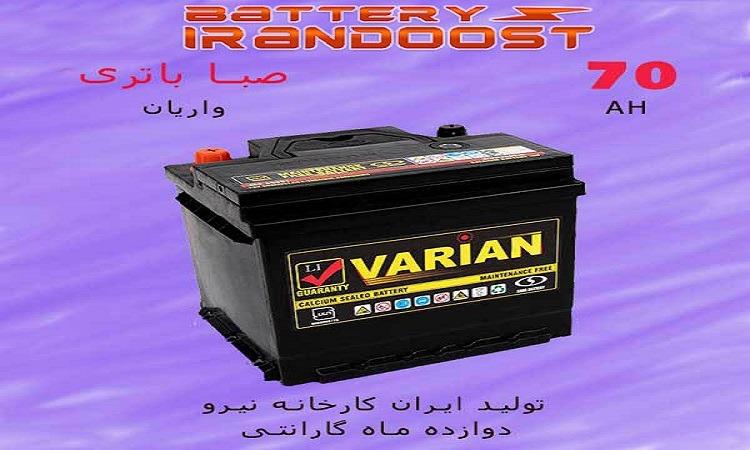 گارانتی محصولات صبا باتری